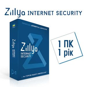 фото ZILLYA Internet Security, 1 PC 1 Year