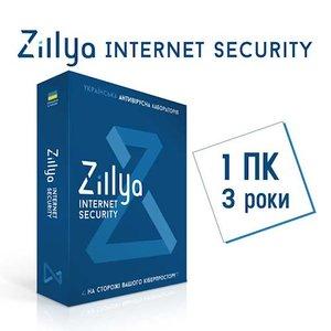фото ZILLYA Internet Security, 1 PC 3 Year