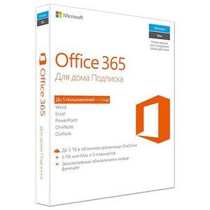 фото Программное обеспечение MICROSOFT Office 365 для дома